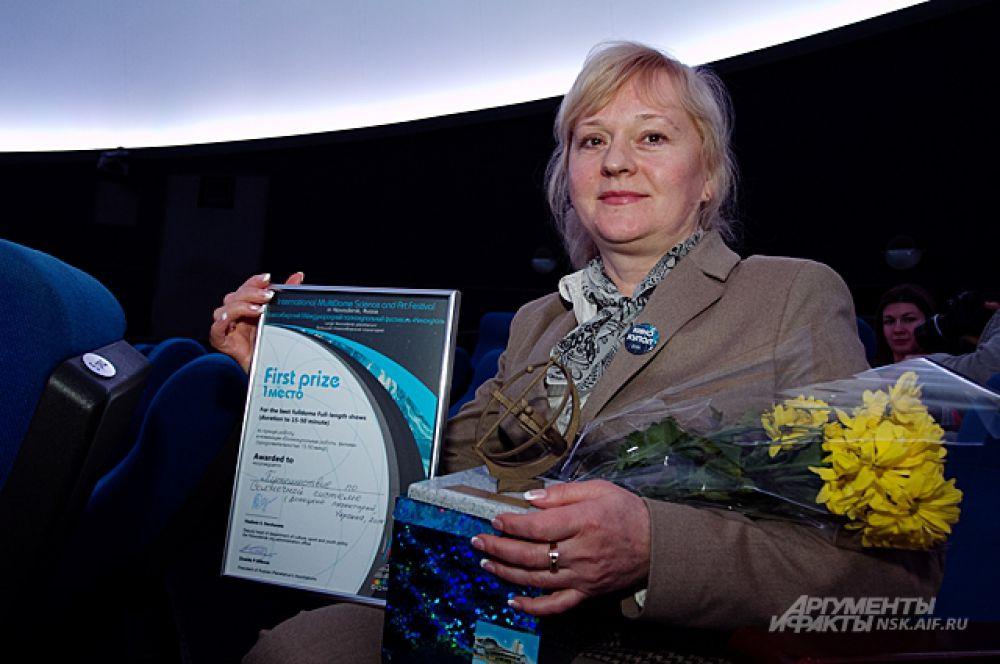 Ирина Филиппова, директор Донецкого планетария, чей 45-минутный фильм занял на фестивале первое место.