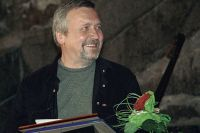 Александр Рогожкин.