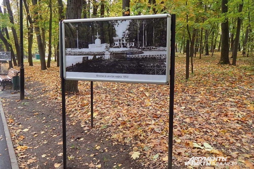 Туляки наглядно могут убедиться, что с течением времени Белоусовский парк преобразился и стал уютнее