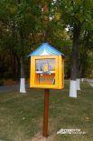 Буккроссинг (книговорот) - действие, когда человек, прочитав книгу, оставляет её в общественном месте для того, чтобы другой, случайный человек мог эту книгу найти и прочитать
