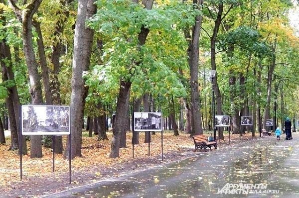 Еще одним новшеством в Центральном парке стала фотоаллея...