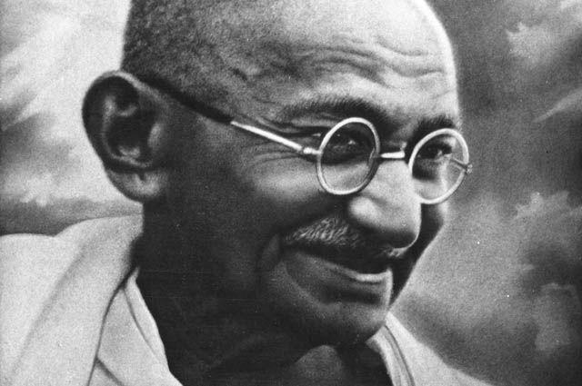 Махатмы Ганди.