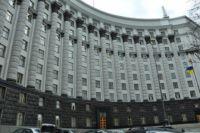 Здание Кабмина Украины
