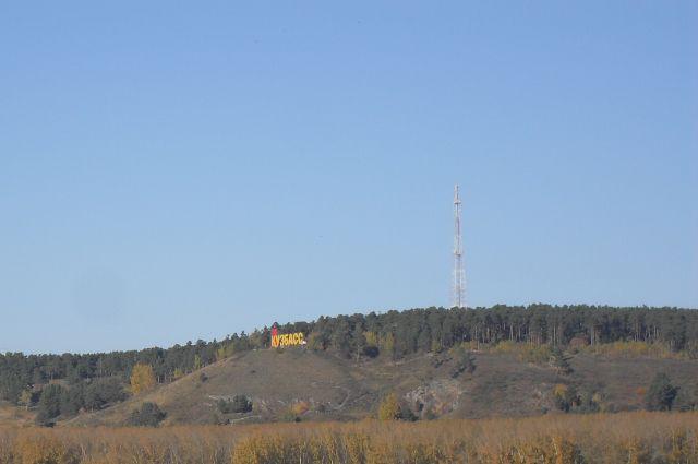 Сосновый бор - экологическое окно Кемерова.