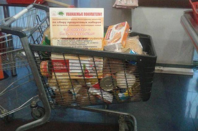 В Екатеринбурге собирают продукты для пожилых людей