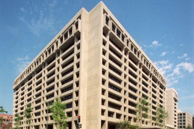 Главное здание в США