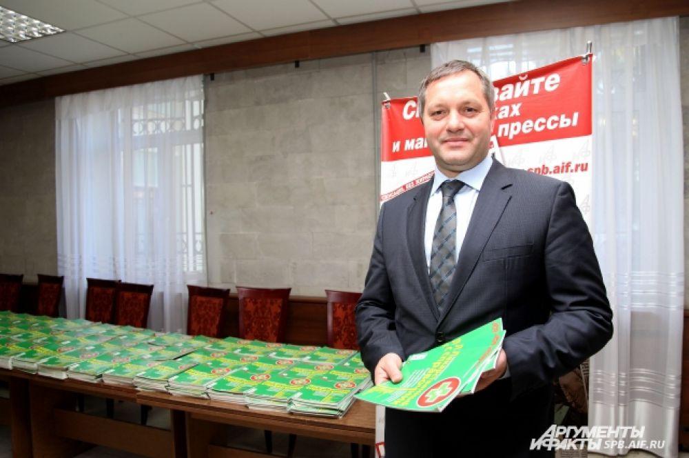Глава Колпинского района Дмитрий Кобицкий поддержал акцию любимой газеты.