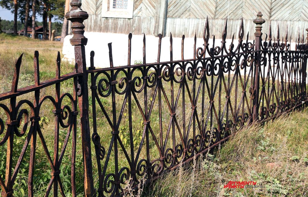 Фрагмент церковной ограды