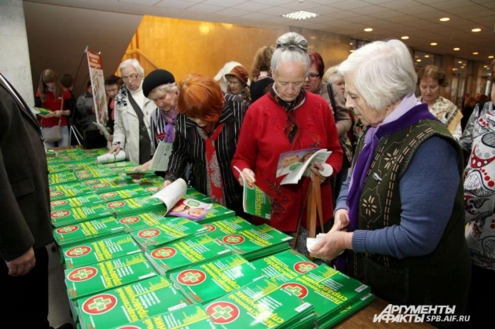 Многие пенсионеры стали владельцами сразу трех номеров специального издания.