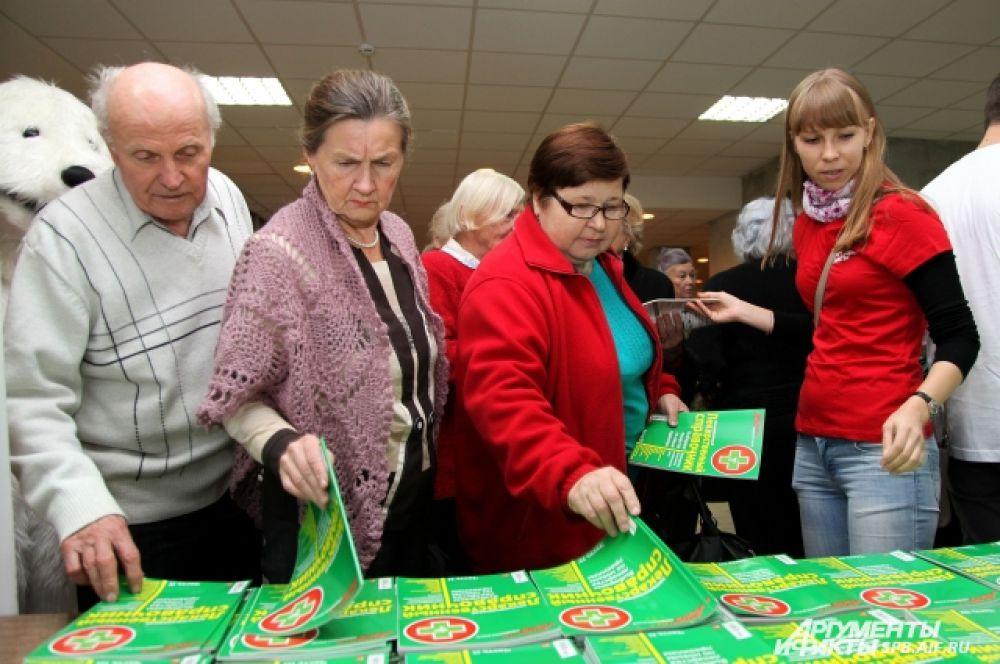 Теперь пожилые колпинцы смогут узнать нужную информацию о том, как бороться с недугами.