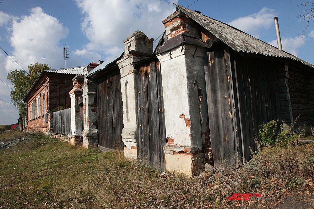 Дом земского врача Смородинцева А.И. построен им в 1891году