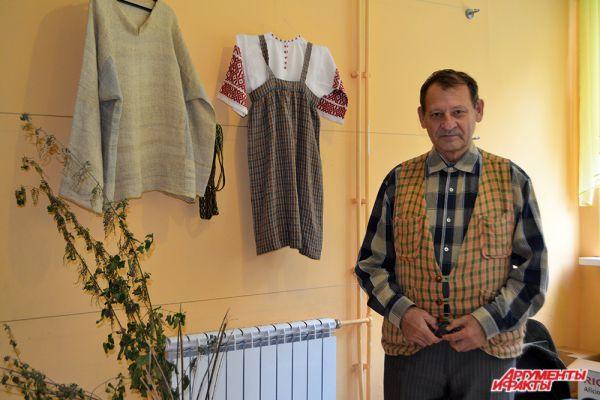 Валерий Баранов показал предметы одежды, которые сотканы из волокон крапивы: «Такие нити хорошо красятся: синий цвет - это специальная краска для одежды, а коричневый дала луковая шелуха».