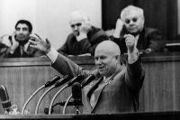 Никита Хрущёв.