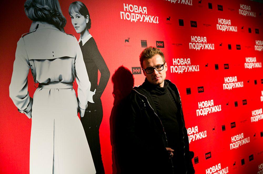 Международная премьера ленты прошла в рамках Международного кинофестиваля в Торонто.