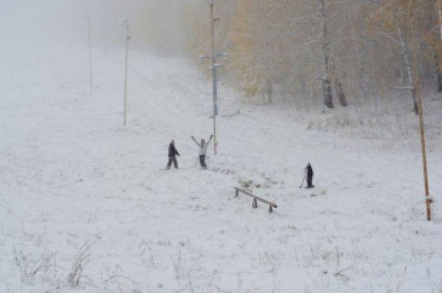 В Челябинской области 4 октября открылся горнолыжный сезон