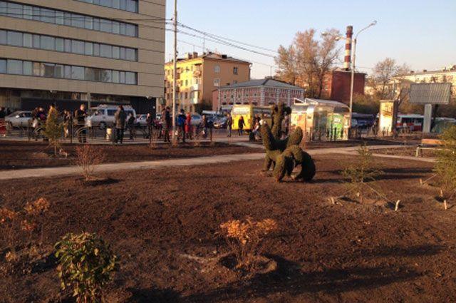 Новый сквер в Иркутске.