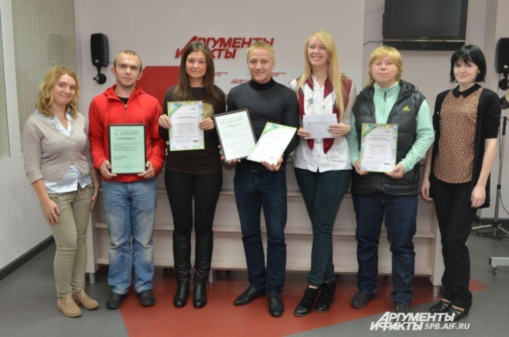 Победители конкурса и представители партнеров.