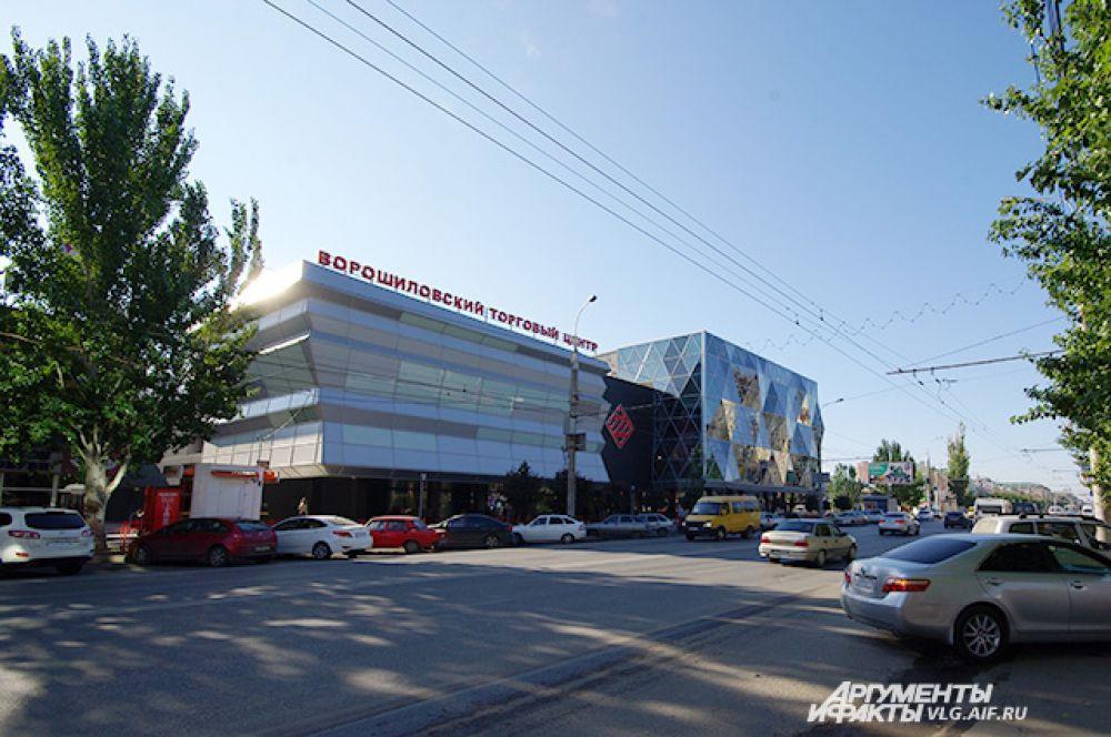 В Ворошиловском торговом центре качественно структурировано пространство.
