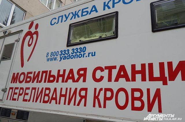 10 октября челябинцев приглашают на благотворительную донорскую акцию