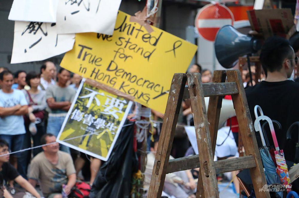 В понедельник утром стало известно о том, что демонстрации в центре Гонконга стихли. На улицах остаются несколько сотен активистов, но их присутствие не мешает привычному функционированию даунтауна.