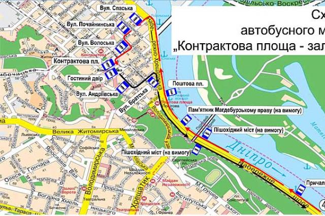 Новый маршрут