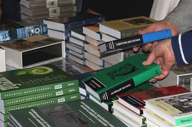 На презентации можно было ознакомиться и с другими издания дальневосточников.