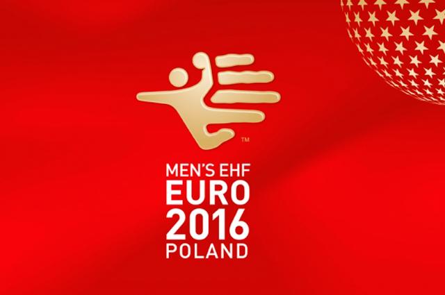 Логотип ЧЕ-2016
