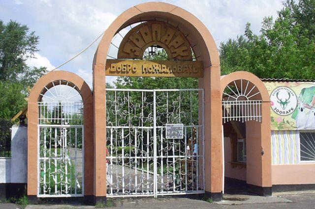 Большереченский зоопарк на лето будет переезжать в «Птичью гавань».
