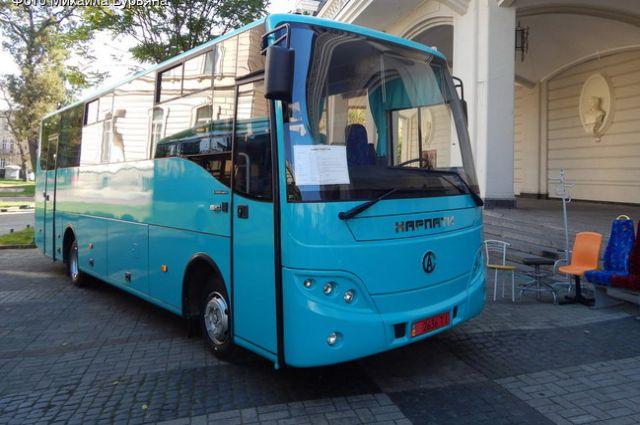 Автобус «Карпаты»