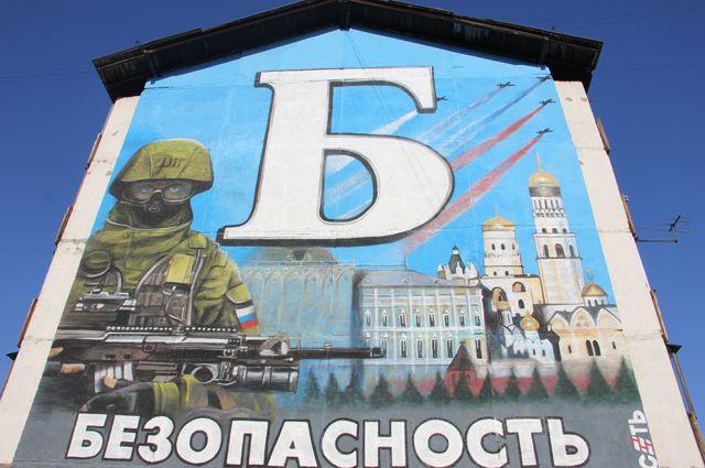 Солдат, автомат и Кремль будут радовать жителей спального микрорайона.