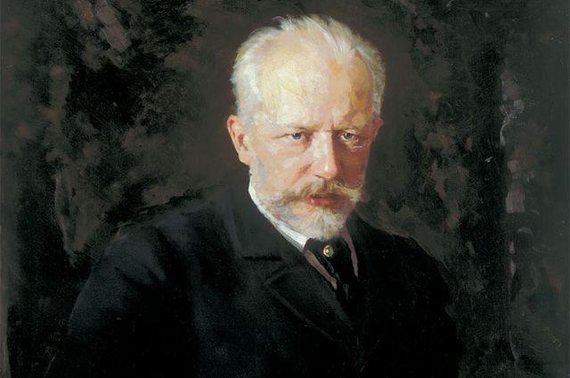Петр Ильич Чайковский.