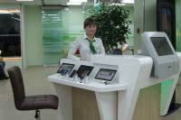 Сбербанк открыл сразу два новых офиса.