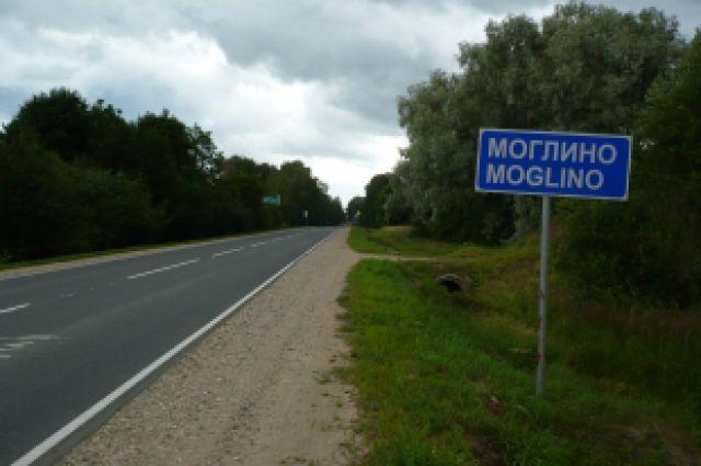 Моглино