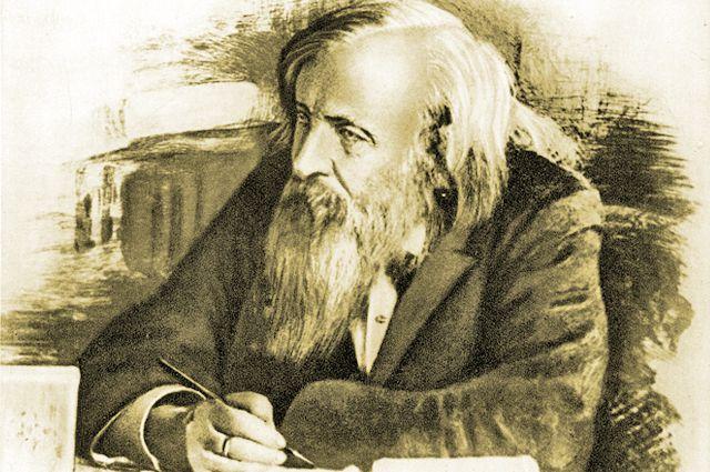 Дмитрий Менделеев, русский химик.