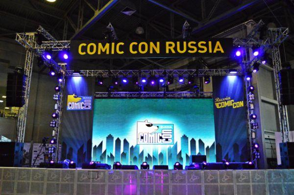 Главная сцена Comic Con Russia 2014.