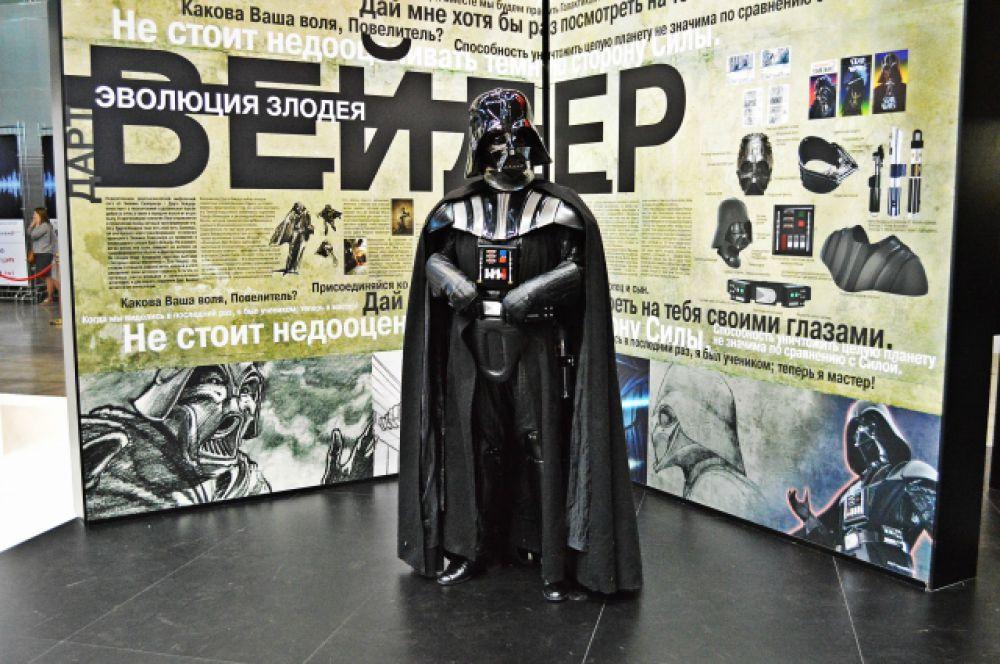 «Гвоздь программы» сектора «Звездных войн» на Comic Con Russia - Дарт Вейдер.
