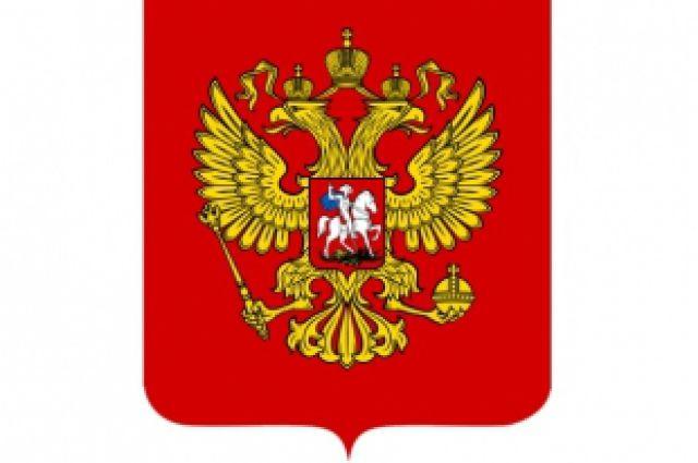 Челябинские ученые хотят переименовать орла на Гербе России