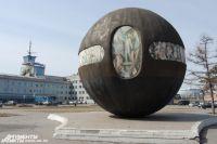 «Шар»на площади Бухгольца потеснит новый памятник.