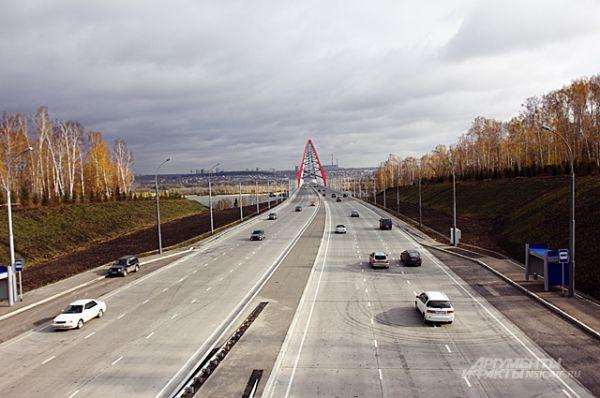 Для города Бугринский мост - приобретение - которое невозможно оценить.