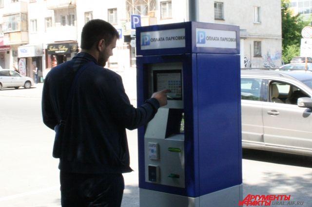 В столице Урала появится еще 36 платных паркоматов
