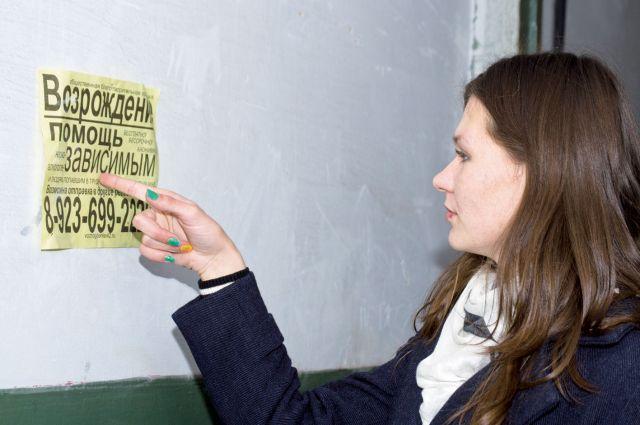 Челябинск благотворительная помощь наркоманам принудительное лечение алкоголизма спиридоновка