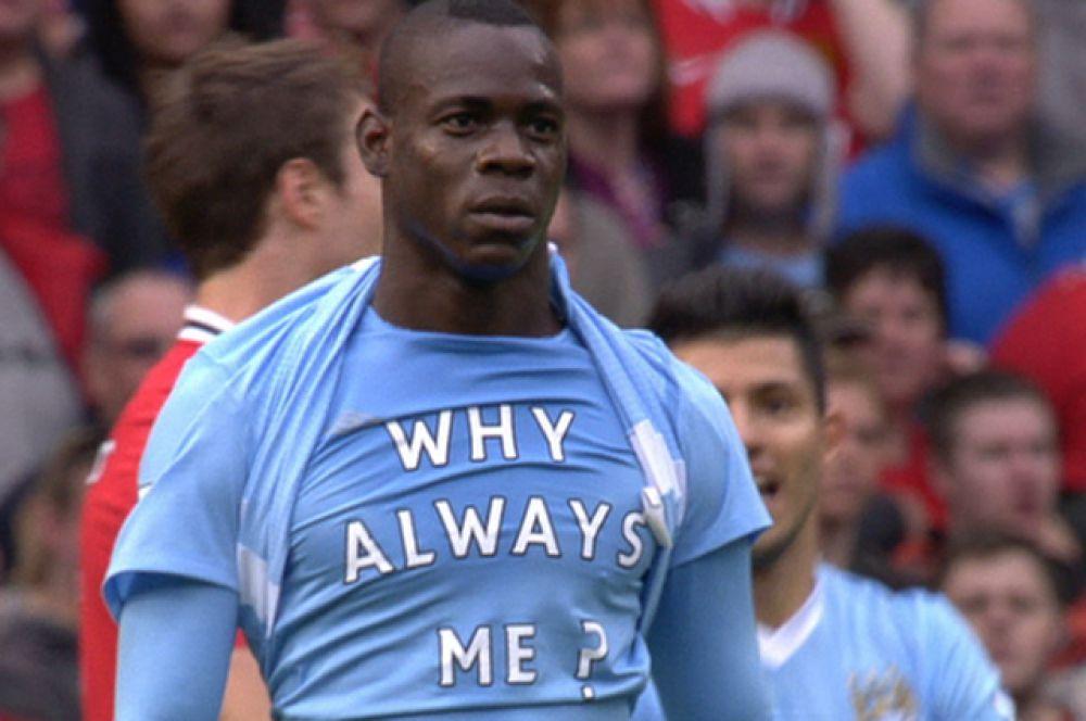 За время выступления в стане «Манчестер Сити», Марио Балоттели просто погряз в скандалах. То он с тренером подрался, то зачем-то пробрался в женскую тюрьму, то устроил фейерверк в собственном доме. В итоге с критикой на него набросился весь футбольный мир, а он сам задался вопросом: «Почему всегда я?»