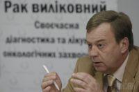 Директор Национального института рака Игорь Щепотин
