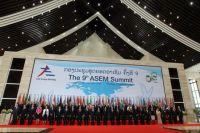 Официальное фотографирование наоткрытии саммита форума «Азия– Европа» (АСЕМ) вЛаосе, 2012г.