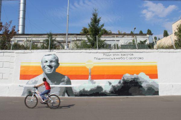 Необычный портрет Юрия Гагарина от Ильи Чистых (Mozgi) – художника из Екатеринбурга.