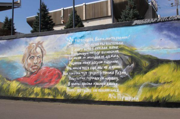 Изображение утеса Степана Разина от Дмитрия Брагина продолжает исторический экскурс.