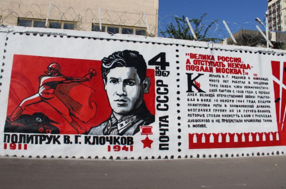 Полотно Виктора Ершова из Перми заставляет зрителей вспомнить Великую Отечественную войну и героя Советского Союза Василия Клочкова.