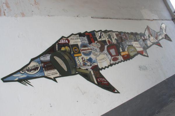 «Сделано в Саратове» от Даниилы Kesitа из Саратова на проспекте Кирова.