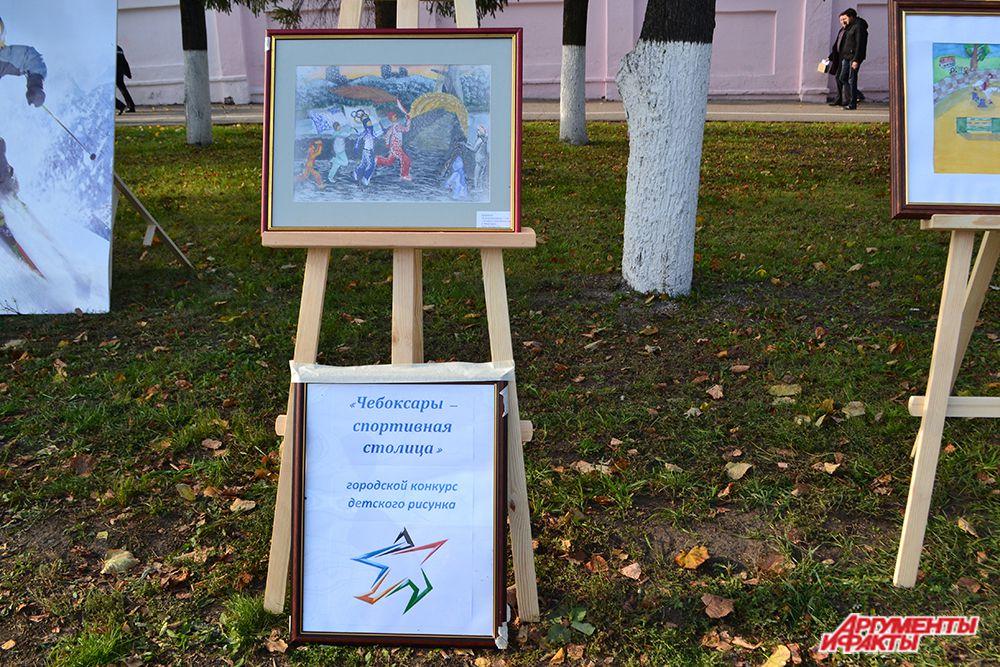 Напротив были выставлены мольберты с произведениями юных художников, посвященные спортивному празднику.