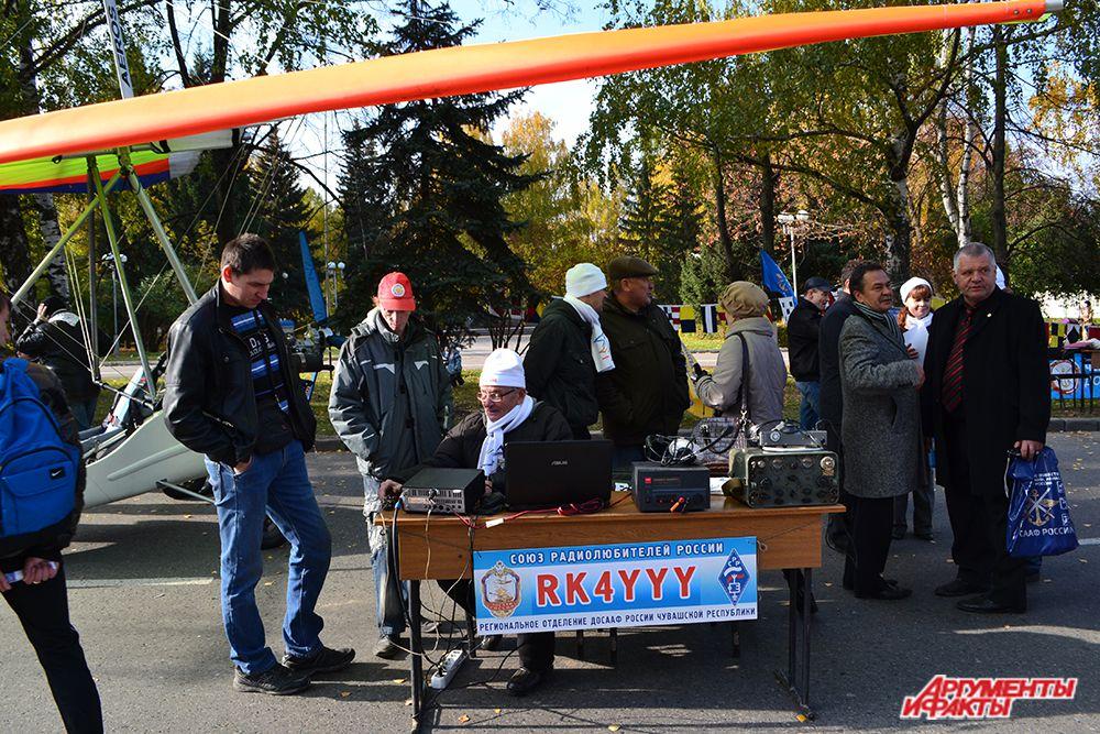 Следом расположился Союз радиолюбителей России.